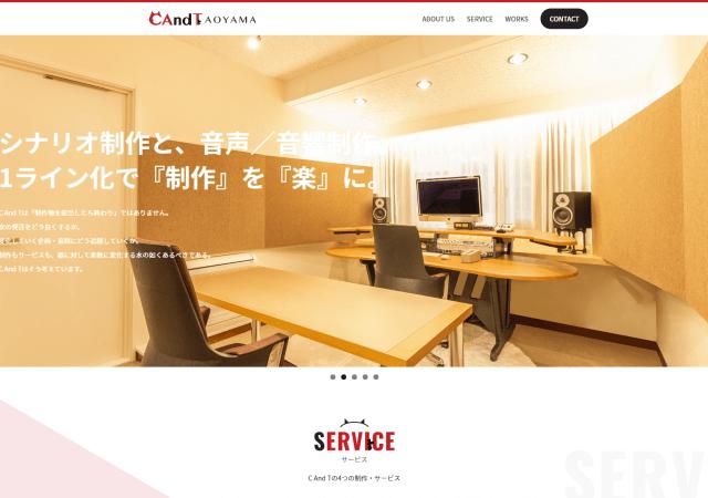 WordPressで構築したサイト