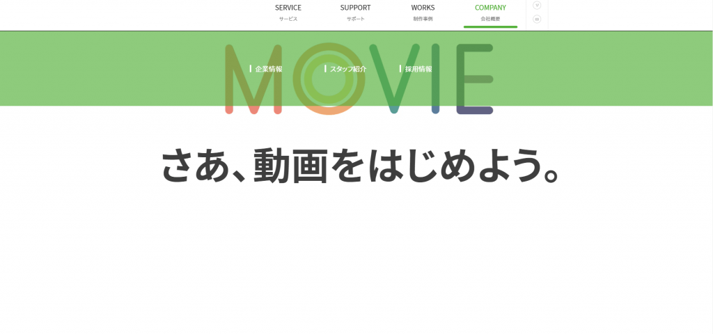WordPressの制作